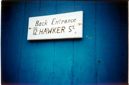 back_entrance