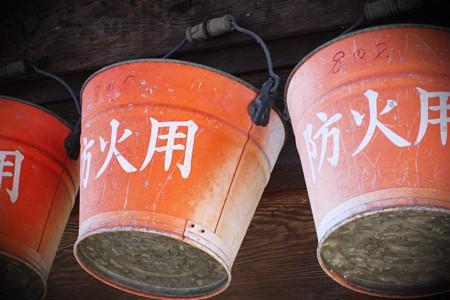 fire_buckets