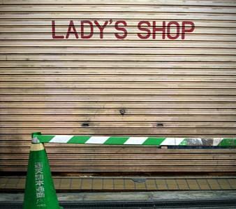 ladys_shop